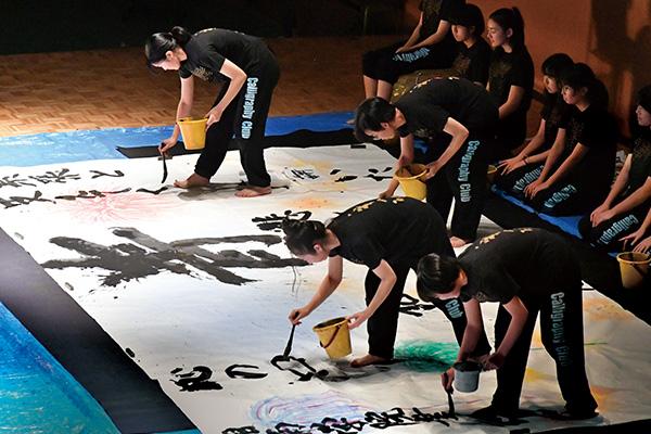文化祭(清湘祭)