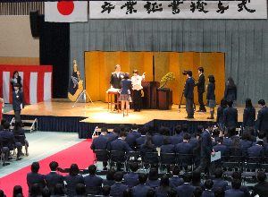 2018卒業証書授与式
